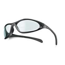 Ochelari de protectie Antares