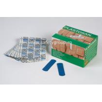 Plasturi detectabili- COD 81184A